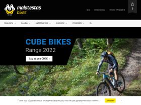 malatestasbikes.gr