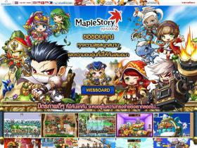 maplestory.in.th