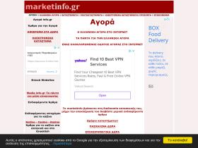 marketinfo.gr