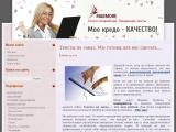 marmore-text.ru