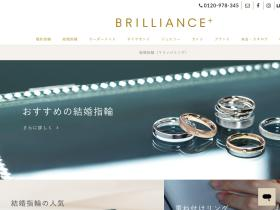 marriage.brilliance.co.jp