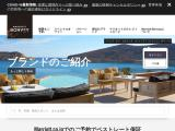 marriott.co.jp
