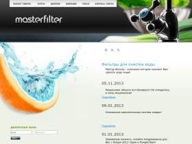 masterfilter.by