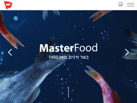 masterfood.co.il