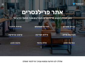 matalon.co.il