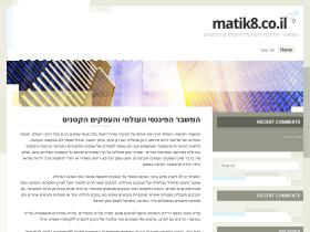 matik8.co.il