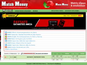 matrix.matchmoney.com.gr
