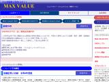 max-value.co.jp