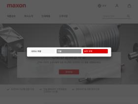 maxonmotor.co.kr
