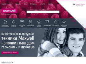 maxwell-products.ru