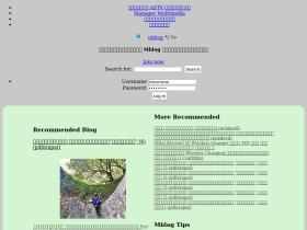 mblog.manager.co.th