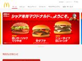 mcdonalds.co.jp