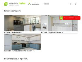 mebel-lime.by