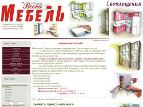 mebel-vesna.at.ua