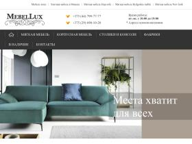 mebellux.by