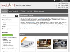 mebli4all.com.ua