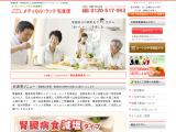 medical-cook.co.jp