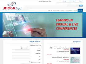 medical-expo.co.il