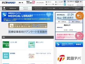 medical.radionikkei.jp