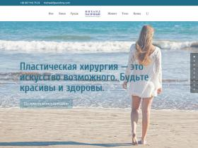medilife.in.ua