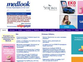 medlook.net