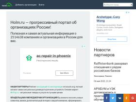 medsoft.hut.ru
