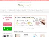 meicy-card.com