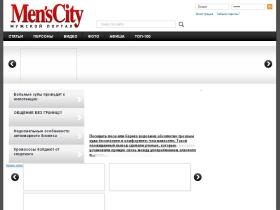 menscity.by