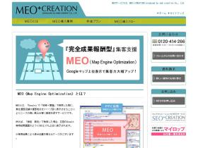 meo.webcreation.co.jp