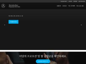 mercedes-benz-financial.co.kr