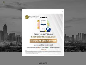 merchant.co.th