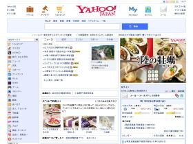 messages1.yahoo.co.jp