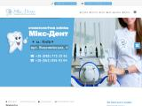 metalgallows.com