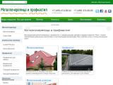 metall-ps.ru