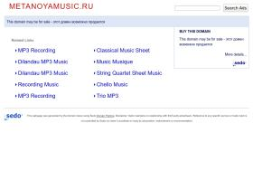 metanoyamusic.ru