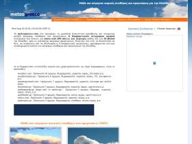 meteogreece.com