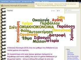 michalopouloubg.wikispaces.com