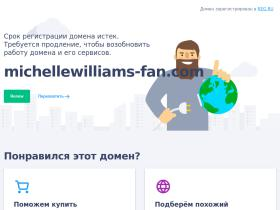 michellewilliams-fan.com