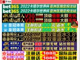 michigan-thumb.com