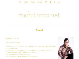 michitomo.net
