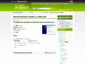 microsoft-windows-installer.jp.brothersoft.com