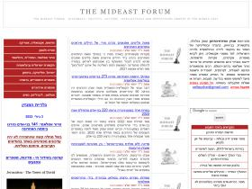 mideast.co.il