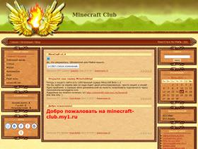 minecraft-club.my1.ru