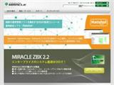 miraclelinux.com