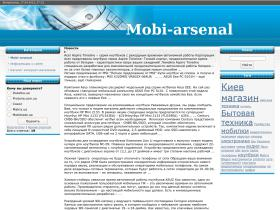 mobi-arsenal.at.ua