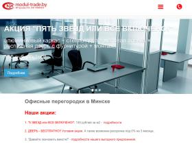 modul-trade.by