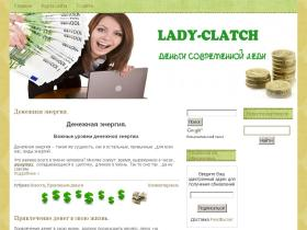 money.ladybye.ru