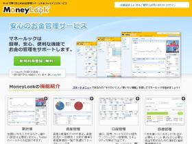 moneylook.jp