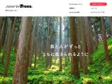 more-trees.org