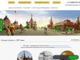 moscow-excursion.su
